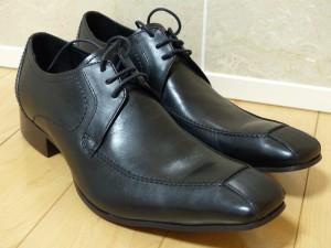 キャサリンハムネットロンドンの靴(黒)